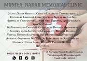 Muniya Nadar Memorial Clinic